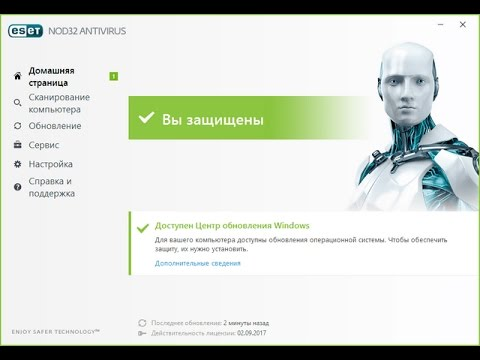 Eset Nod32 Antivirus 10 Eset Smart Security 10 Youtube