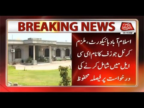 IHC Reserves Judgment Over Putting Col. Joseph On ECL