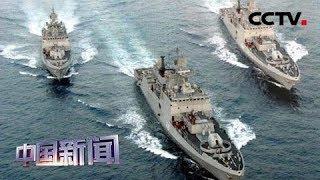 [中国新闻] 俄罗斯海军节阅兵彩排在圣彼得堡举行 | CCTV中文国际