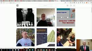 Как развивать личный бренд, продвижение в соц.сетях. Тренды интернет-маркетинга 2018 | Дамир Халилов