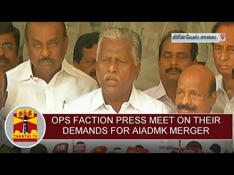 OPS faction's press meet on their demands for AIADMK merger  | Thanthi TV