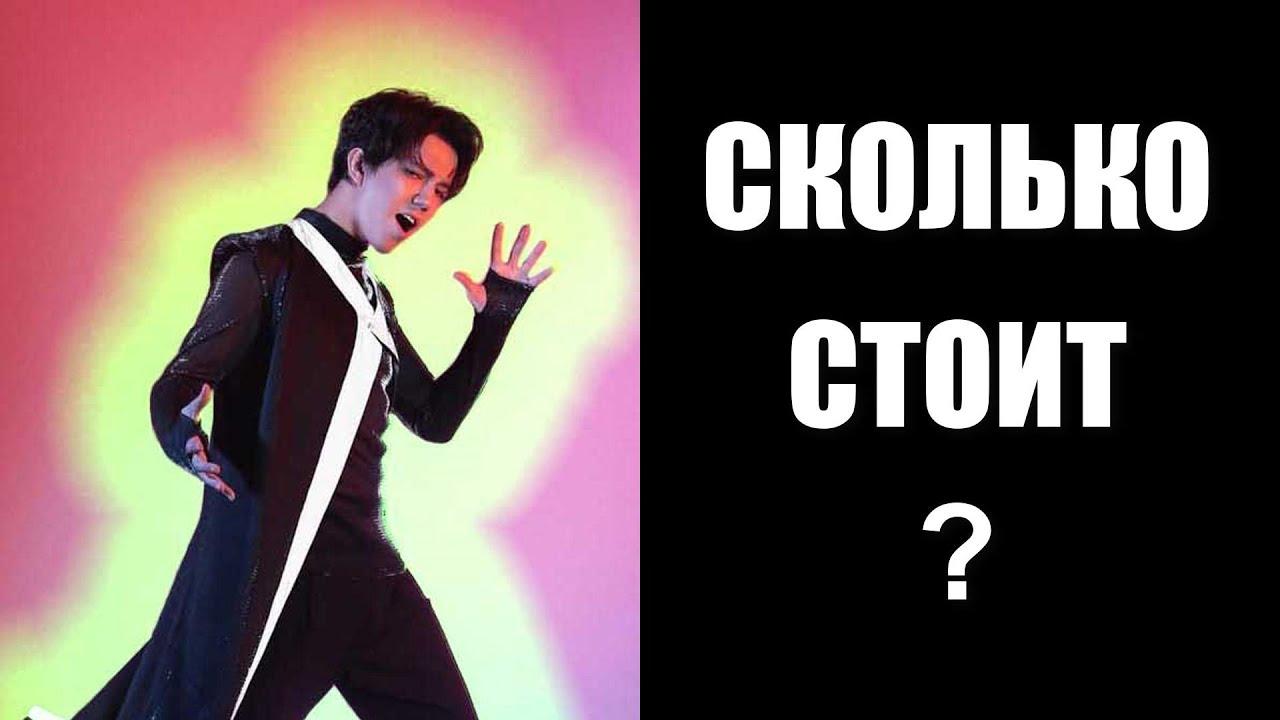 "Димаш Кудайберген: ""До встречи!"" - YouTube"