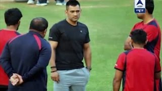 Jan Man: Will he be the new captain of Team India after MS Dhoni?