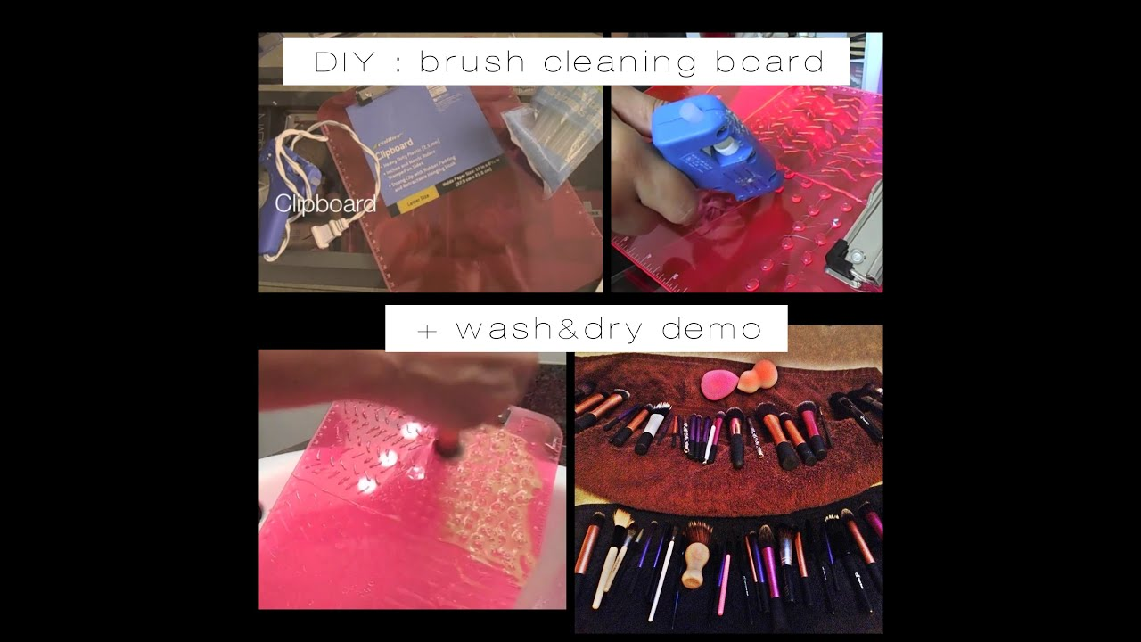 DIY: Makeup Brush Cleaning Board + Wash & Dry Demo - YouTube