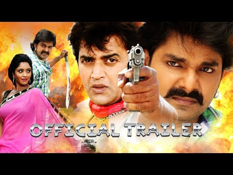 Pawan Singh Ki New Bhojpuri Movie Trailer 2019 || Mental Raj || Pawan Singh