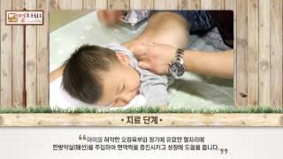 [부산 도원아이한의원]…