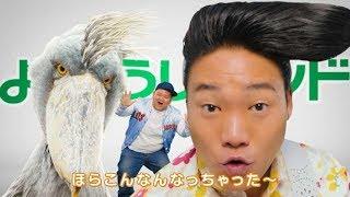 ムビコレのチャンネル登録はこちら▷▷http://goo.gl/ruQ5N7 株式会社よみ...