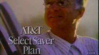 AT&T | Television Commercial | 1991