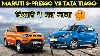 Maruti S-Presso vs Tata Tiago Comparison : Prices, Specs, Features