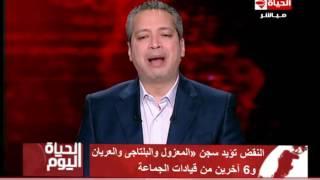 """شاهد.. تامر أمين: """"نقدر نقول بالفُمّ المليان مرسي مش راجع"""""""