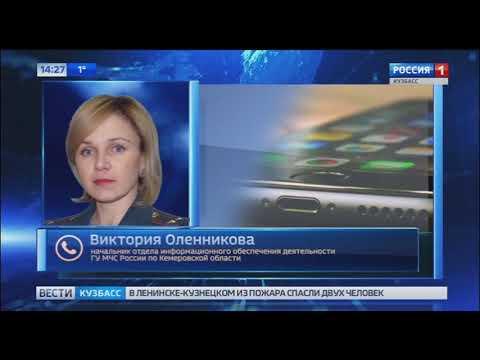 В Ленинске Кузнецком сгорел частный дом