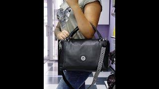 Магазин стильных сумок Натали Женская кожаная сумка Q189N