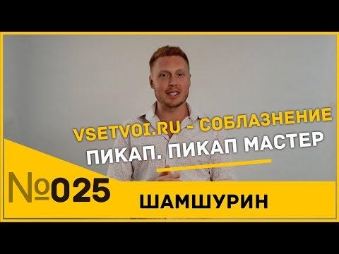 знакомство с девушками в иркутске секс без регистрации
