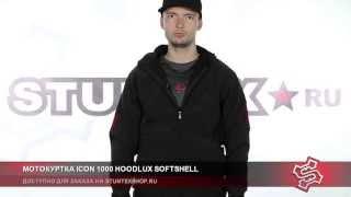 Обзор Куртки ICON 1000 HOODLUX SOFTSHELL(, 2013-05-26T19:41:04.000Z)