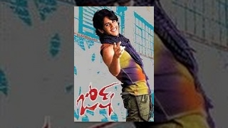 Josh | Full Length Telugu Movie | Naga Chaitanya, Kartheeka