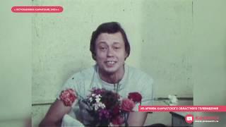 Николай Караченцов о женщинах
