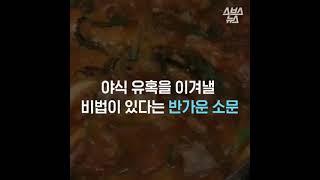 (정보) 식욕억제를 하며 다이어트 할 수 있는 방법