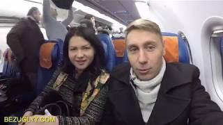 Лечу в МОСКВУ на обучение ГНСС в ГЕКСАГОН!!