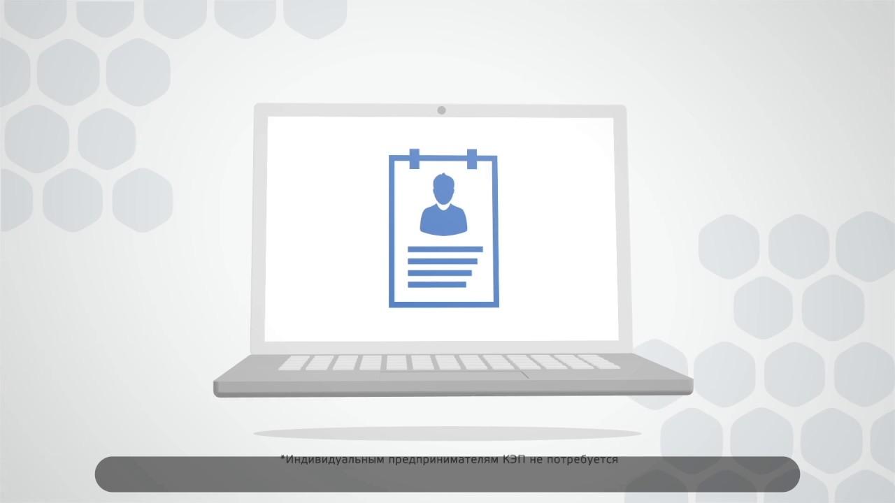 инвентаризация документов бухгалтерии