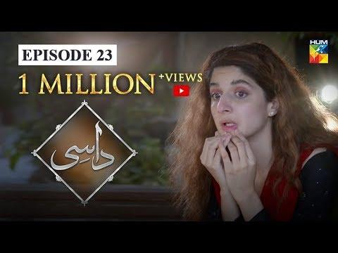 Download Daasi Episode 23 HUM TV Drama 17 February 2020
