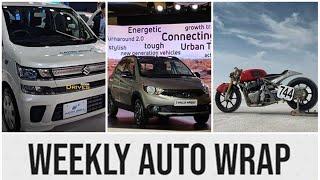 Weekly Auto Wrap: Tata Tiago NRG Launch   Royal Enfield Classic 500 ABS   Maruti Suzuki Electric Car thumbnail