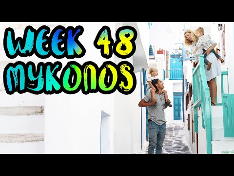Is Mykonos, Greece a Family Friendly Destination? Luxury Retreats!! /// WEEK 48 : Mykonos, Greece