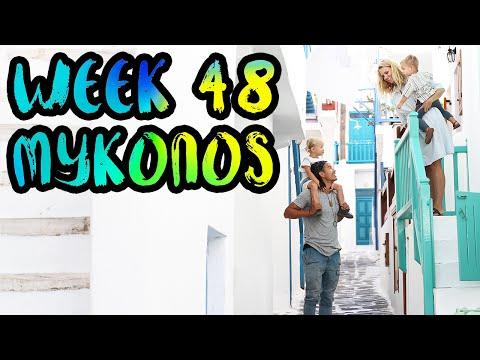 Is Mykonos, Greece a Family Friendly Destination? Luxury Retreats!! /// WEEK 48 : Mykonos, Greece
