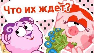Смешарики 2D - Роман в письмах | Мультики для детей