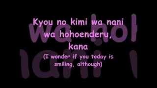 Happy birthday by BoA with lyrics and translation