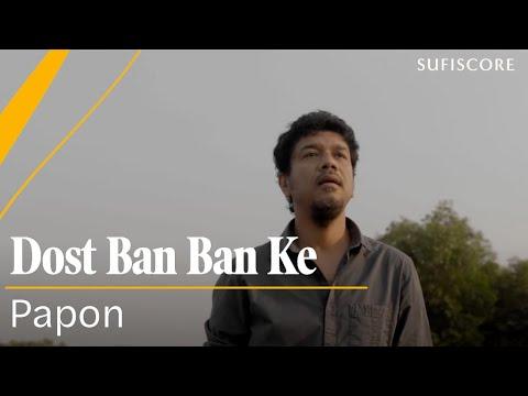 Dost Ban Ban