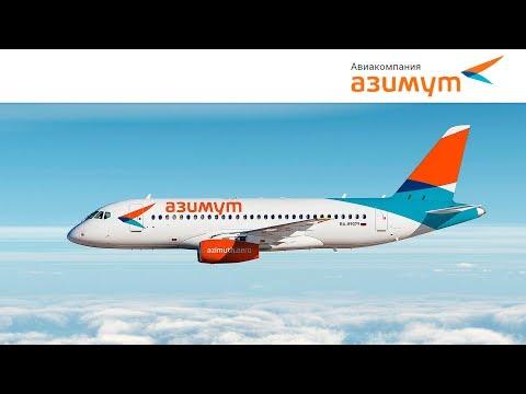 Авиакомпания «АЗИМУТ» — новые правила / Все что нужно знать об авиакомпании Азимут