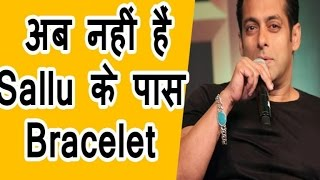 जानिए किसको Salman Khan ने  दिया अपना Lucky Bracelet ?