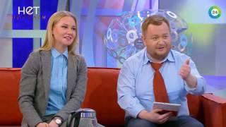 Развлекательное шоу «Нет проблем!» от 19 апреля 2017