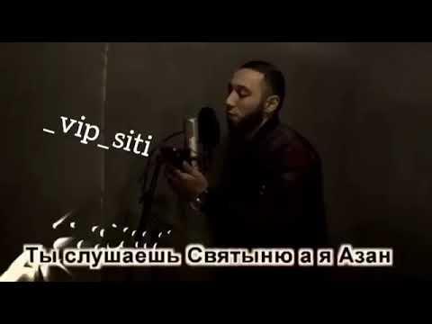 Babek Mamedrzaev когда твоя девушка другой религии
