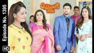 Attarintiki Daredi | 24th April 2019 | Full Episode No 1395 | ETV Telugu
