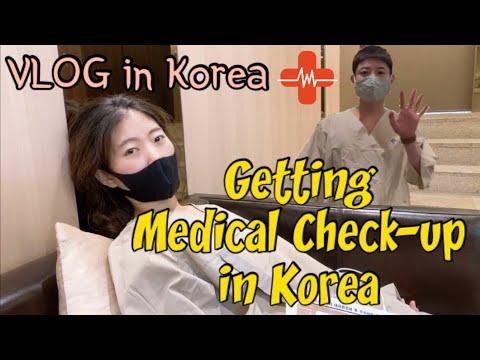 Getting Medical Check-up in South Korea | VLOG in Korea | 건강 검진 받는 날 👦🏻👩🏻🦱