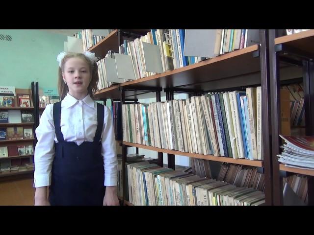 Изображение предпросмотра прочтения – ВикторияЮзифович читает произведение «Мой лучший день в школе» (Юзифович Виктория)