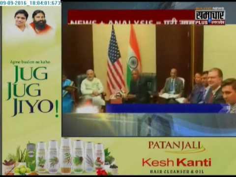 US supports India's NSG membership says Barack Obama