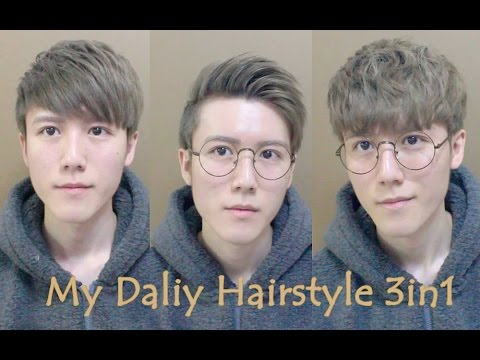 HoBZai Yap – 我的日常髮型3in1 My Daily Hairstyle 3in1 (粵語) (CC中,英字幕)