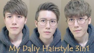 HoBZai Yap - 我的日常髮型3in1 My Daily Hairstyle 3in1 (粵語) (CC中,英字幕)
