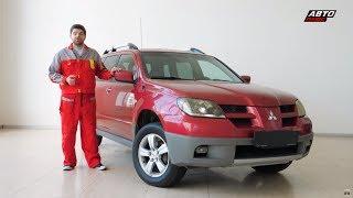 Mitsubishi Outlander I Подержанные Автомобили