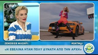 Η Έλενα Χριστοπούλου & η Ζενεβιέβ Μαζαρί για την 5αδα του GNTM!