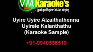 Uyire Uyire Alzaithathenna Karaoke Song