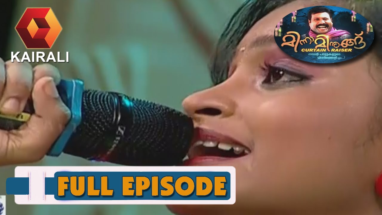 Minnaminungu | 30th May 2016 |  Full Episode