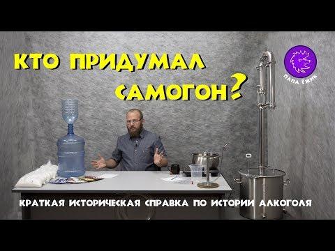 Вопрос: Каких животных человек спаивает алкоголем и зачем?