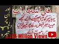 It Happens only in Pakistan | Funny Posters in Pakistan | Funny Videos || Hilarious Urdu Signs Video