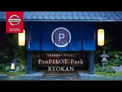ProPILOT Park Ryokan