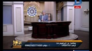 شاهد.. مشادة كلامية بين رئيس حي مصر الجديدة وأصحاب بعض الكافيهات