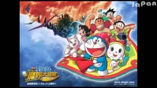 Doraemon Theme Videoke (Tagalog Version)