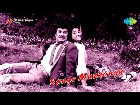 Sange Muzhangu | Naam Sollithara song